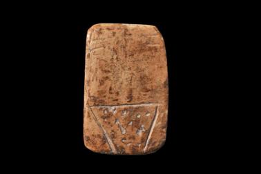 מוזיאון האדם הקדמון